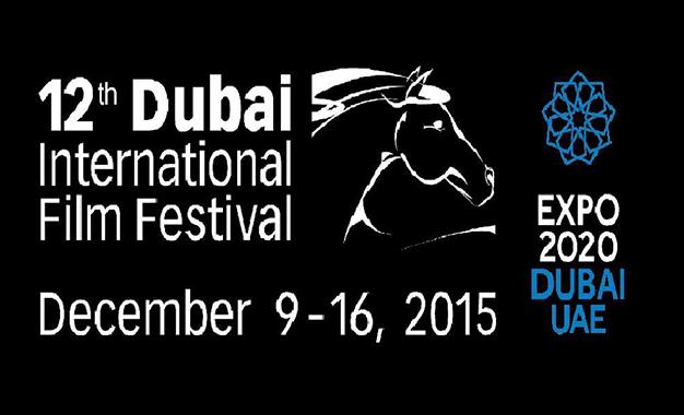 film-Dubai